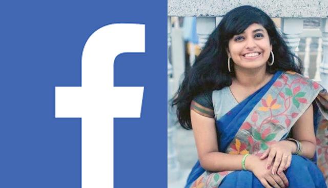 ফেসবুকের বাংলাদেশ কান্ট্রি ম্যানেজার সাবহানাজ রশীদ দিয়া; facebook, bangladesh, country manager, facebook bangladesh country manager sabhanaz rashid diya