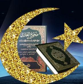 Tujuan dan Landasan Hukum Islam