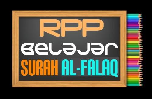 RPP PAI Kelas 4 Tahun 2021/2022, Materi Mari Belajar Surah Al-Falaq