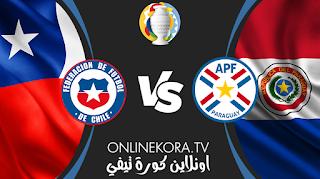 مشاهدة مباراة تشيلي وباراغواي القادمة بث مباشر اليوم  25-06-2021 في كوبا أمريكا