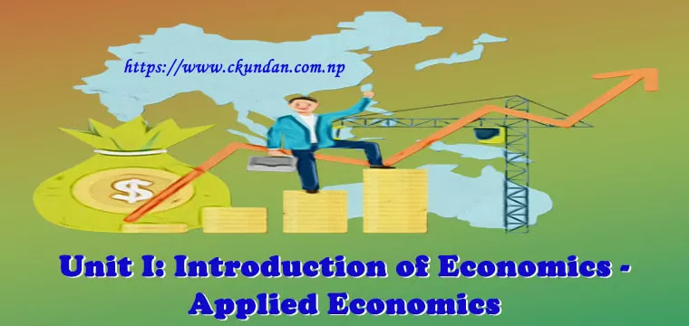 Introduction of Economics - Applied Economics