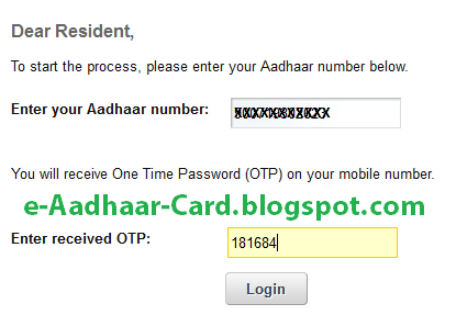 Aadhaar Card Online Correction - One Time Password