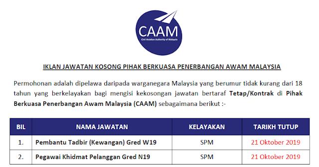 jawatan kosong pihak berkuasa penerbangan awam malaysia