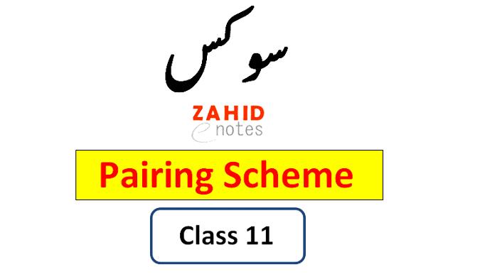 1st year civics pairing scheme 2021 pdf