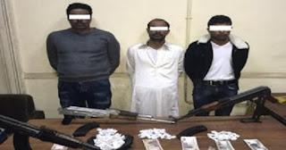 بلأسماء...القبض على 3 متهمين بحوزتهم أسلحة نارية بالفيوم