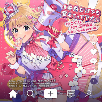 [Lirik+Terjemahan] HoneyWorks feat. mona (CV: Shiina Natsukawa) - 17-sai (17 Tahun)
