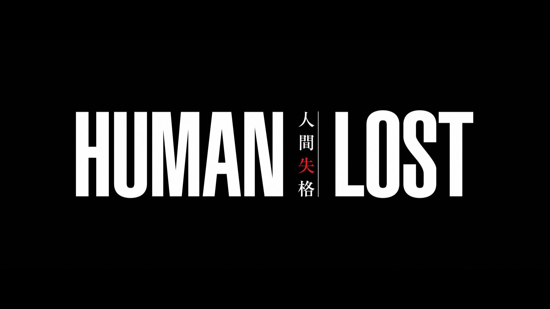 Human Lost (2019) 1080p Remux