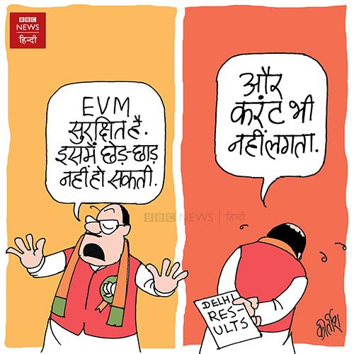cartoons on politics, indian political cartoon, cartoonist kirtish bhatt, amit shah, Delhi election, CAA