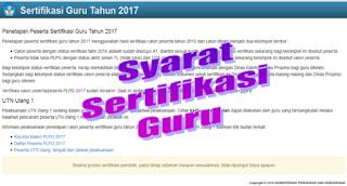 Syarat Sertifikasi Guru 2017 terbaru