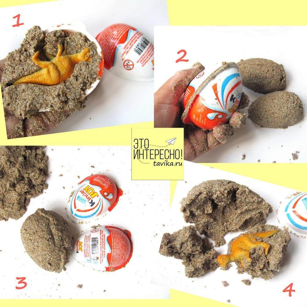 Пластичный песок своими руками