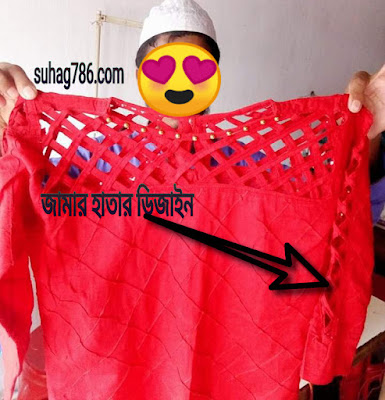 Shalwar design 2020 ladies