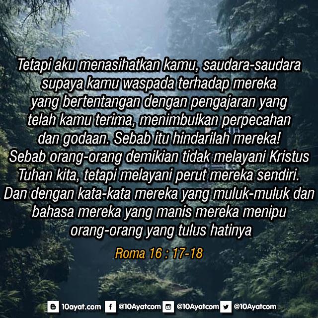 Roma 16 : 16-18