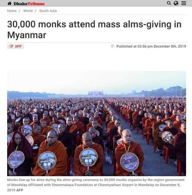 แห่ ลงข่าวตักบาตรมัณฑะเลย์ 30,000 รูป ณ สนามบินเก่าเมืองมัณฑะเลย์ เมียนมา