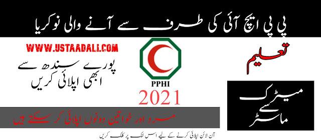 PPHI Sindh Jobs