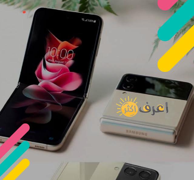 مواصفات جلاكسي زد فيليب 3   Samsung Galaxy Z filp 3