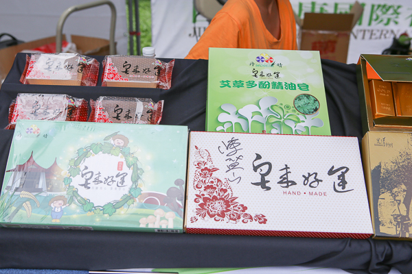 日晴健康國際有限公司-丹晴-台灣第一村文創皂