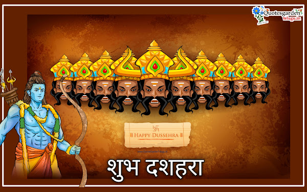 Happy-Dussehra-2021-Shayari-images-quotes-wallpapers-in-hindi-pdf-free-download