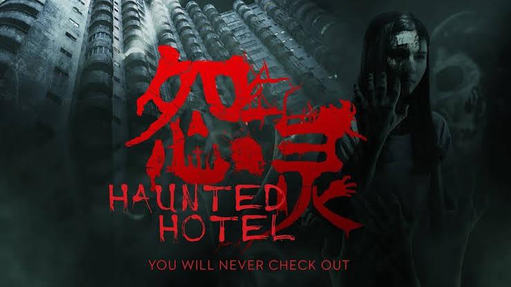 Haunted Hotel (2017) Bluray Subtitle Indonesia