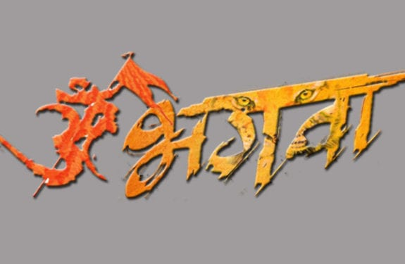 Latest Bhagwa status in hindi