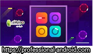 تحميل برنامج groovepad Pro الإصدار الأخير للاندرويد.