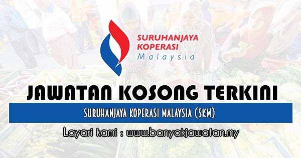 Jawatan Kosong 2020 di Suruhanjaya Koperasi Malaysia (SKM)