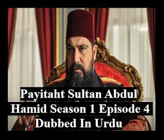 Payitaht sultan Abdul Hamid Episode 4 season 1 dubbed in urdu