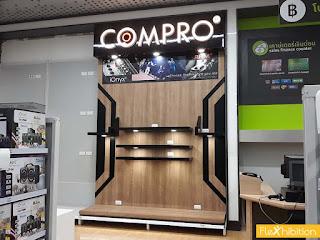 ดิสเพลย์ Compro