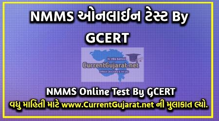 GCERT NMMS Online Test | NMMS Mock Test
