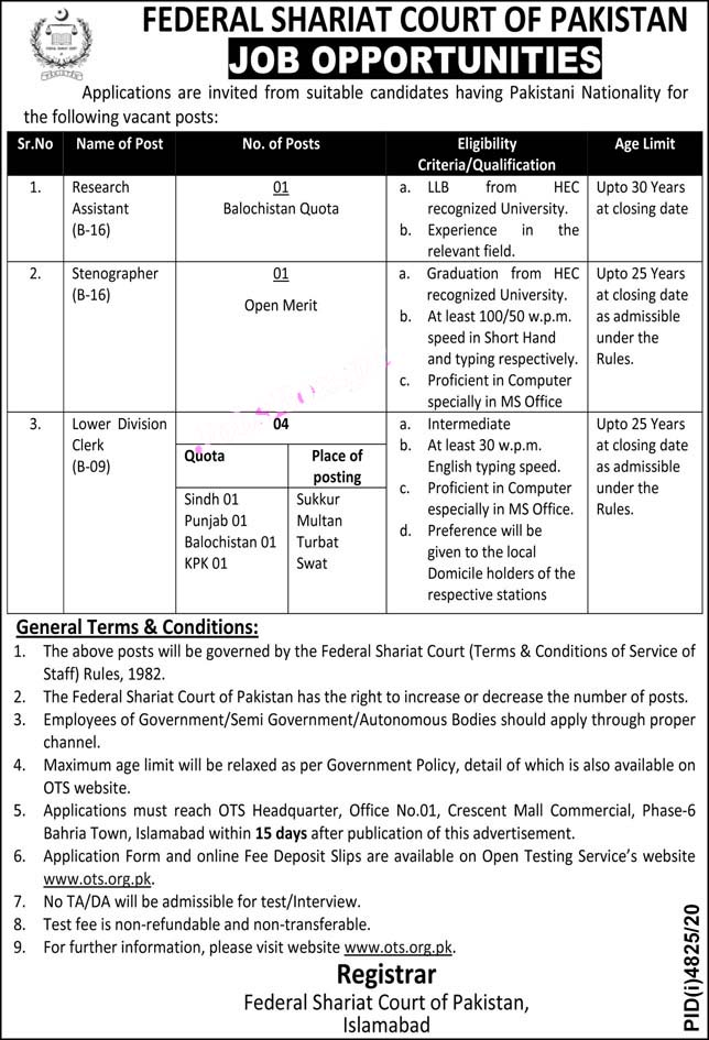 Federal Shariat Court of Pakistan Jobs 2021 OTS Application Form Clerks & Others Latest