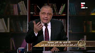 """برنامج و إن أفتوك 3-2-2017 د/ سعد الدين الهلالى لغو اليمين وعقده """"3"""""""