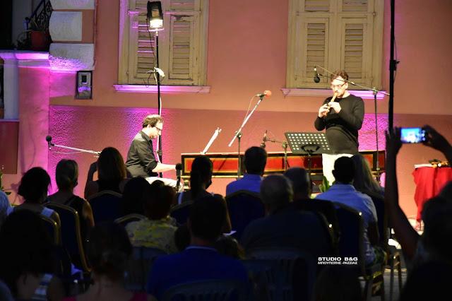 Με βραδιά μουσικής Μπαρόκ στον Άγιο Σπυρίδωνα συνεχίστηκε το 30ο Φεστιβάλ Ναυπλίου