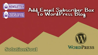 How to add email subscriber box in wordpress blog