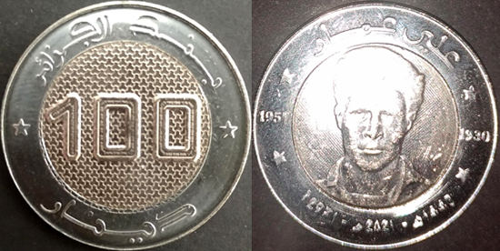 Algeria 100 Dinars 2021 - Ali La Pointe (1930-1957)