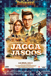 #Bollywood Legends, Family Drama and Burning Up the Dance Floor @SterKinekor #July2017 #SouthAfrica