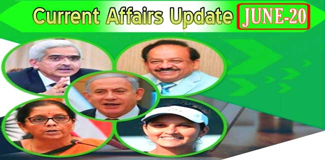 daily current affairs english