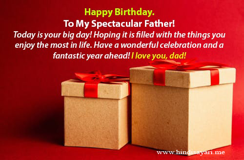 Happy Birthdya Dady