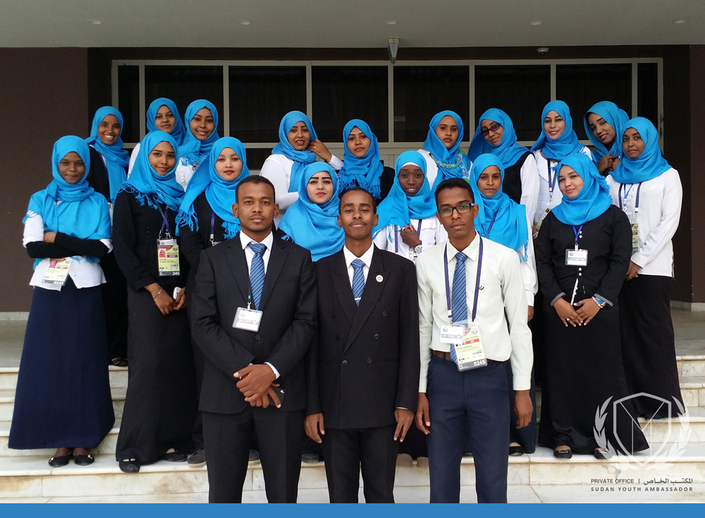 Amb. Saeed ZAKI in the middle of his staff