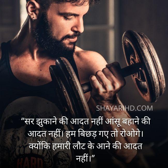Attitude Shayari In Hindi For Boy | Attitude Shayari Hindi | New Attitude SMS