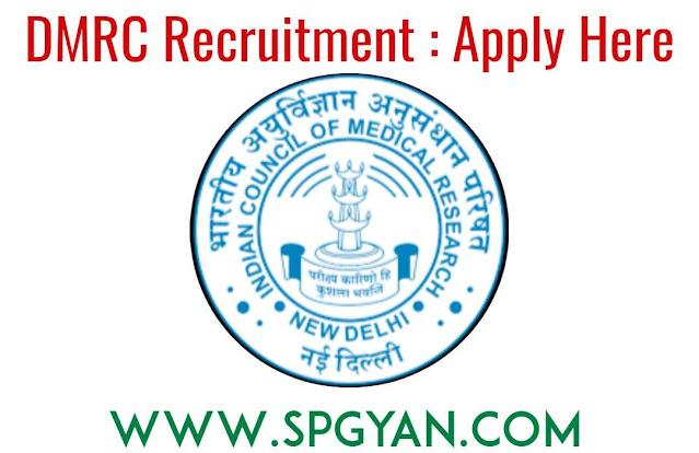 ICMR DMRC Recruitment