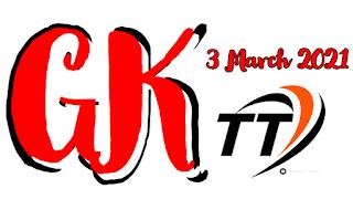 Tricky Tact 3 मार्च 2021 Gk