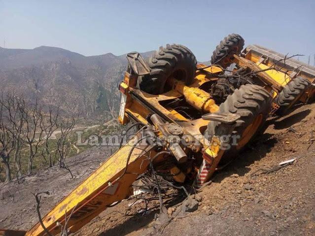 Πυρκαγιές: Νεκρός ο οδηγός της μπουλντόζας που έπεσε σε γκρεμό