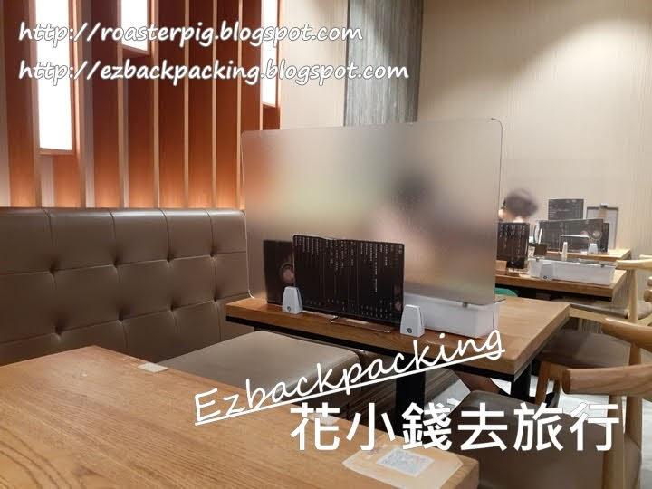 Grove cafe 黃大仙