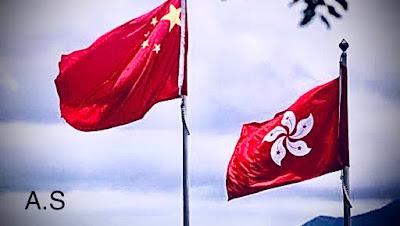 الصين و بريطانيا و هونج كونج وتاريخ من الاستعمار والوحدة والقمع .