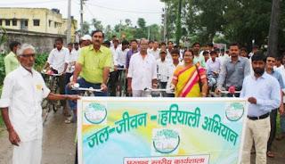 cycle-rallyt-jal-jivan-hariyali-bihar