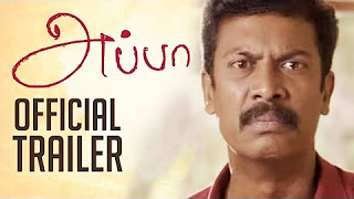 APPA _ Official Trailer _ Samuthirakani, Ilaiyaraaja _ Naadodigal Productions
