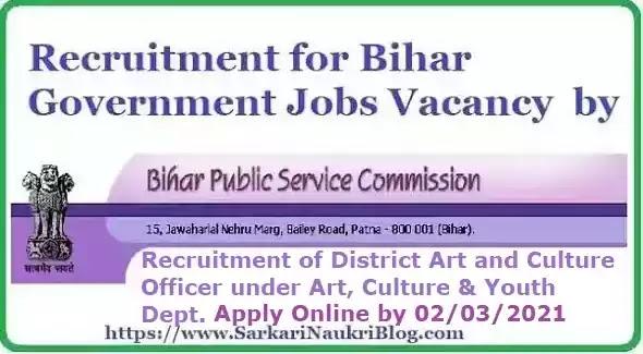 Bihar PSC DACO Vacancy Recruitment 2021