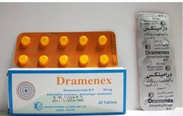 سعر ودواعي استعمال اقراص درامينكس Dramenex للدوار