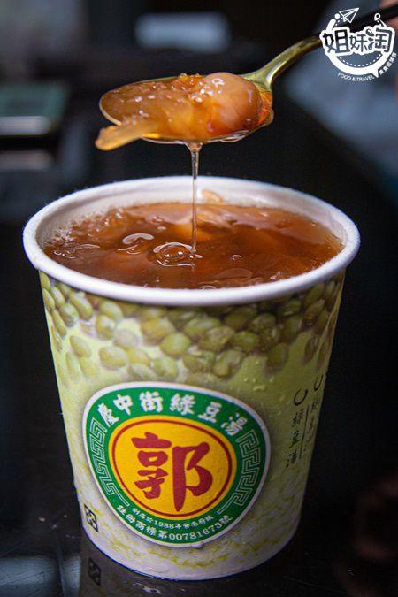 慶中街綠豆湯-鳳山區外帶甜品推薦