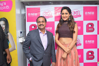 pragya jaiswal bnew mobile store launch 08