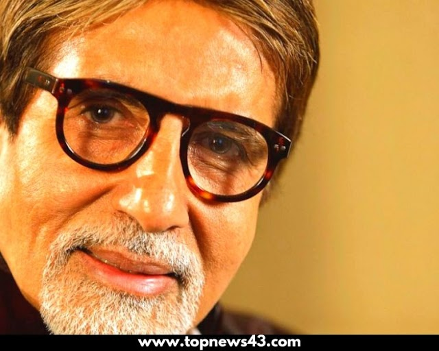 Indian Film Actor Amitabh Bachchan Coronavirus Positive